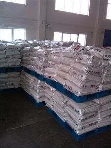 Feed Grade Cobalt Sulfate Heptahydrate 21% pictures & photos
