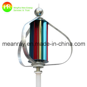 12V DC 500W Vertical Home Wind Generator pictures & photos