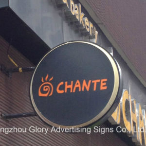 Advertisement Outdoor LED Cafe and Bakery Sign pictures & photos