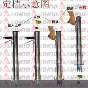 Manual Seed Planter Vegetable Seedling Transplanter pictures & photos