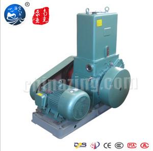 H-150 Type Sliding Valve Vacuum Pump