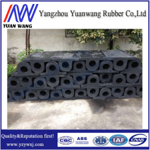 Gd Type Rubber Fender pictures & photos