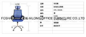 Office Furniture Office Mesh Fabric Chair Middle Back Office Chair pictures & photos
