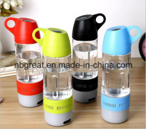 Waterproof Outdoor Bottle Bluetooth Speaker/Ipx4 Waterproof Outdoor Bicycle Water Bottle Bluetooth Speaker pictures & photos