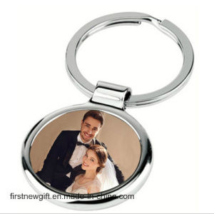 Promotion Gift Round Metal Marry Photo Enamel Keychain (F1069B)