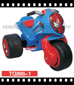 China Manufacture Children Electric Ride on Motorcycle with Light and Music pictures & photos