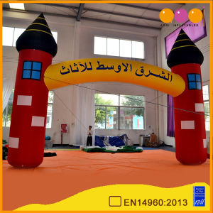 Advertising Inflatable Castle Archway for Sale pictures & photos