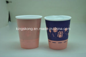 Plastic Party Drink Cup, 15oz Plastic Drinking Cup for Party pictures & photos