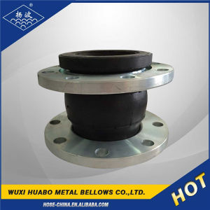 Yangbo Flexible Rubber Coupling with Flange pictures & photos