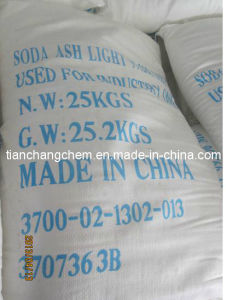 Free Sample, Hot Sale Chemical, 99.2% Industry Grade Soda Ash pictures & photos