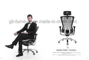 Reasonable Price High Quality Ergonomic Mesh Office Chair pictures & photos