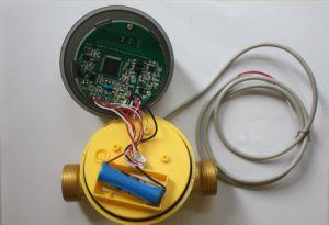 LCD Ultrasonic Water Meter (WX-S-1)