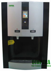 Israel Market Hot & Cold Water Dispenser with Reheating Button pictures & photos