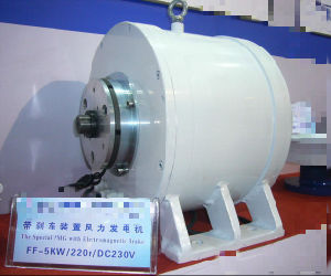 5kw Wind Permanent Magnet Generator with Brake pictures & photos
