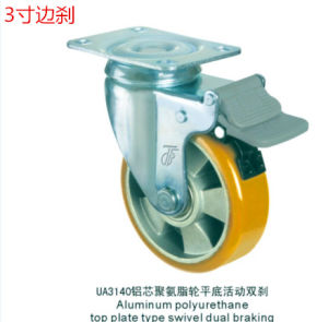 Swivel Caster with PU Wheel Aluminium Core Double Brake
