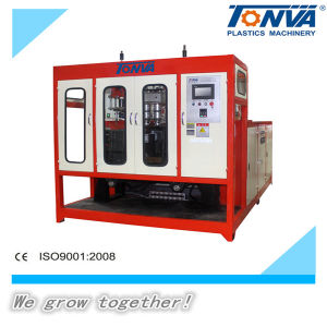 10L Double Station Blow Molding Machine pictures & photos