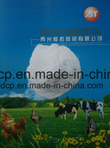 Hot Selling and Speedy Shipping Feed Grade 18% Dicalcium Phosphate pictures & photos