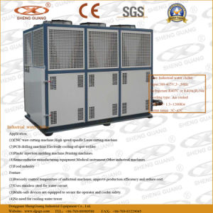 Air Cooled Screw Water Chiller Price with CE and SGS Certification pictures & photos