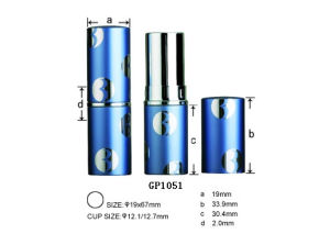 Lipstick Case (GP1051)