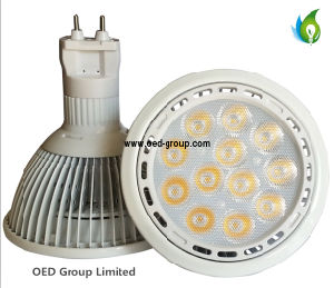 AR111 G8.5 17W LED Lamp to Replace 170W Halogen Lamp G8.5 Base pictures & photos