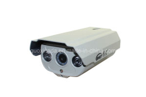 2014 Hot Products Sony 700tvl Outdoor CCTV Camera (HX-A7K) pictures & photos