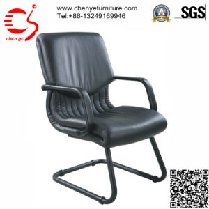 Medium Back Reception Black Leather Office Chair (CY-C8036-4)