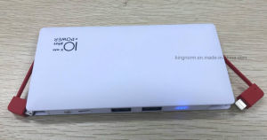 Smart Portable Mobile Power Bank 10000mAh with 2 Built-in Cable Power Bank pictures & photos