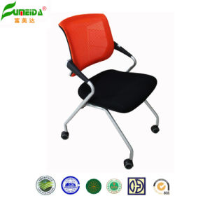 2014 High Quality Swivel Mesh Office Chair pictures & photos