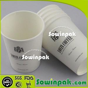 Disposable Espresso Cups
