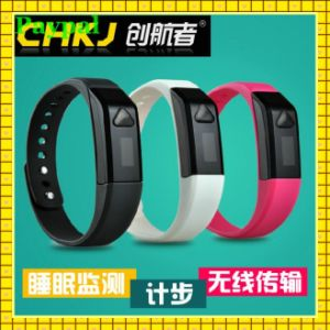 Health Care Bluetooth Smart Bracelet with Time (I5) pictures & photos