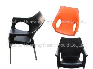 Plastic Chair Mould pictures & photos