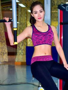 Women′s Health Sport Bra
