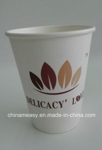 Top Quality White Hot Paper Cup with Elegant Custom Logo Design