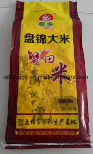 PP Bag Laminated BOPP Rice Seed Feed Industrial Fabric Sack pictures & photos