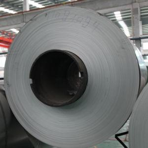 China Manufacturer Competitve Aluminum Coil 1050, 1100, 3003, 3004, 3105, 5052, 5083, 6061, 7075 pictures & photos