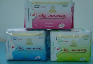 Anion Sanitary Napkin with Good Quality From China Quanzhou Manufacturer (240mm, 280mm, 155mm) pictures & photos