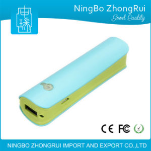 Wholesale China 2600 mAh Manual for Power Bank Battery Charger pictures & photos