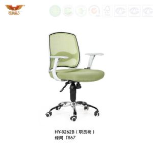 Modern Office Furniture Mesh Back Swivel Chair (HY-8262B) pictures & photos