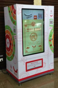 Touch Screen Vending Machine
