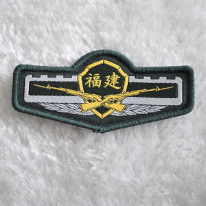 High Quality Woven Patch Shoulder Badge for Garment/Clothing/Apparel pictures & photos