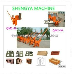 Maual Smllest Brick Making Machine in Guangzhou China pictures & photos