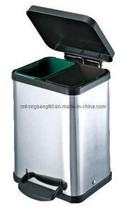 22L Recycle Step Bin