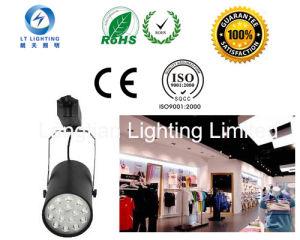 LED Track Light 15W for Hotels&Bars Lighting