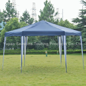 Folding Tent (HC-A04)