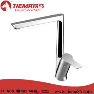 High Quality Exquisite Brass Sink Kitchen Faucet