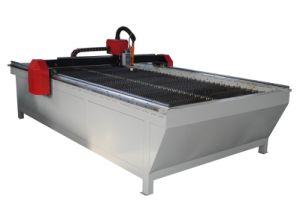 The Newest CNC Plasma Cutting Machinery (YH-1325)