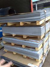 Hot Rolled Steel Plate All Size pictures & photos