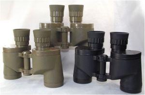 Jlt 12X50 Binoculars