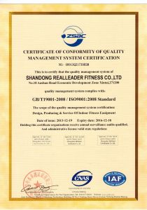 Commerical Fitness Equipment/Gym/ Gym Equipment for Seated Leg Extension (M7-2003) pictures & photos