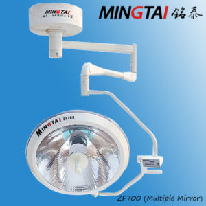 Zf Ceiling Shadowless Mirror Operating Lamp with CE & ISO pictures & photos